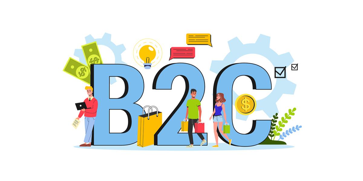 如何定制B2C电商系统