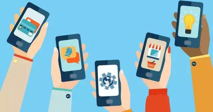 app商城开发形式和价格以及优势在哪?