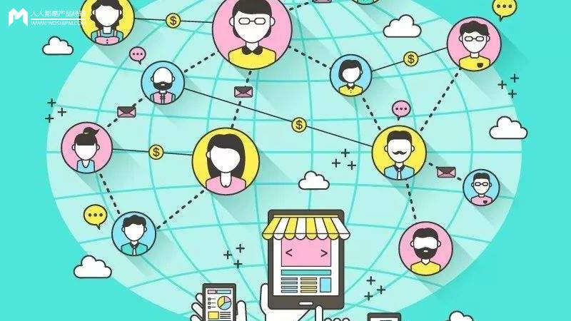 社交电商有哪些模式